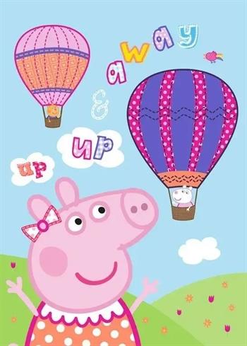 Børnetæppe - Gurli gris - 100x140 cm - Blødt og lækkert Fleece tæppe - Borg Living